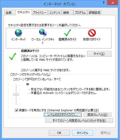 Ver.0 (5) Web サイト (W) に https://webra.secomtrust.