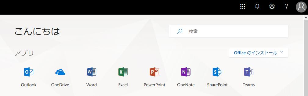 Microsoft Office Outlook での設定方法 (IMAP および POP 編 ) How to set up with Microsoft Office Outlook (IMAP and POP) 0.
