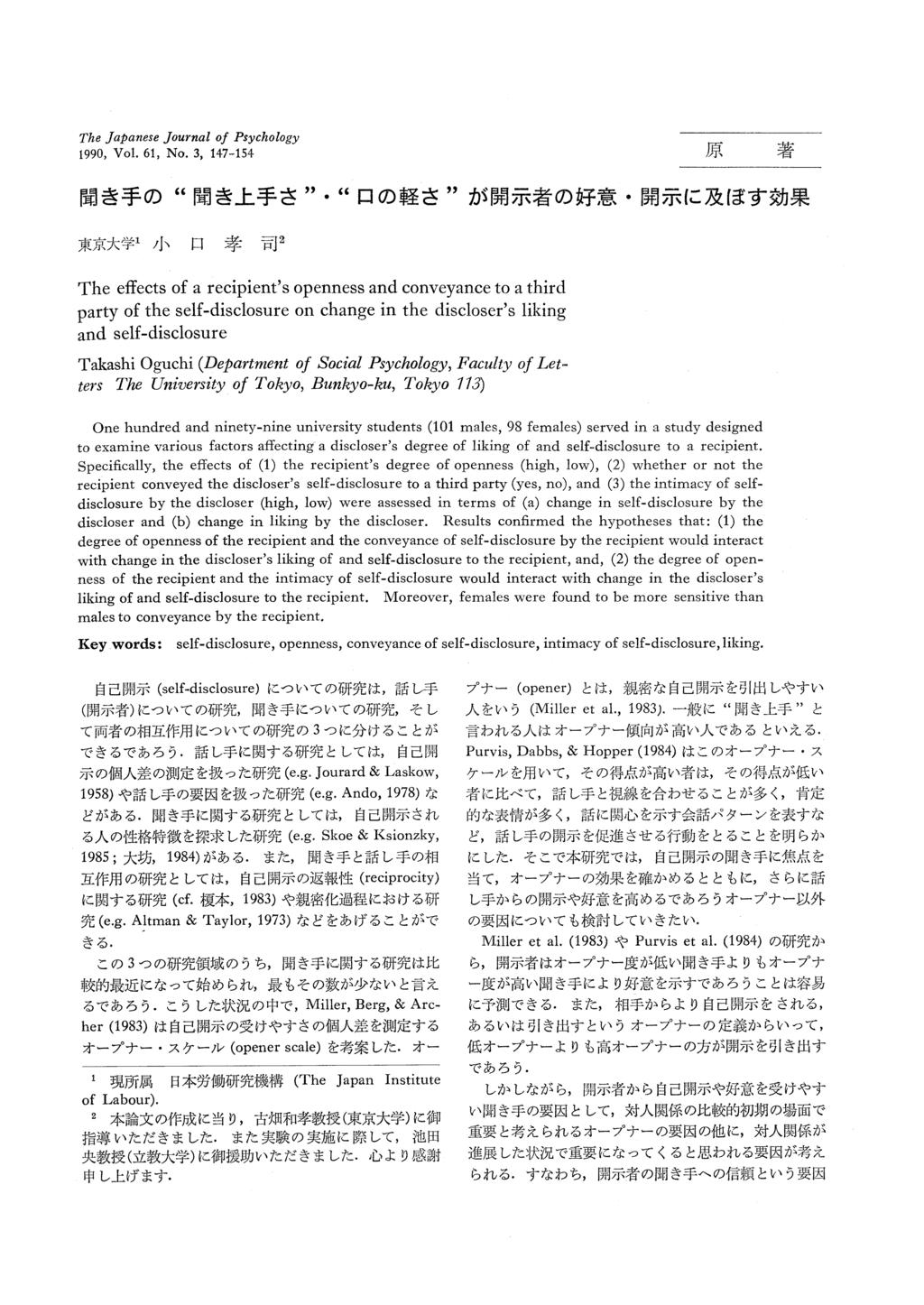 The Japanese Journal of Psychology 1990, Vol. 61, No.