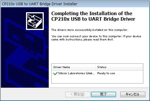 Completing the Installation of the CP210x USB to UART Bridge