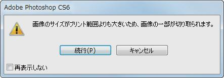 Windows H