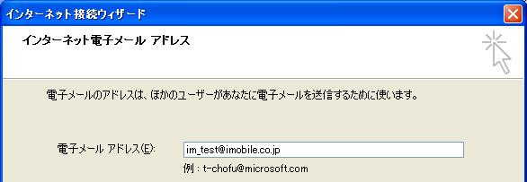 ( Outlook Express の設定 ) 4.