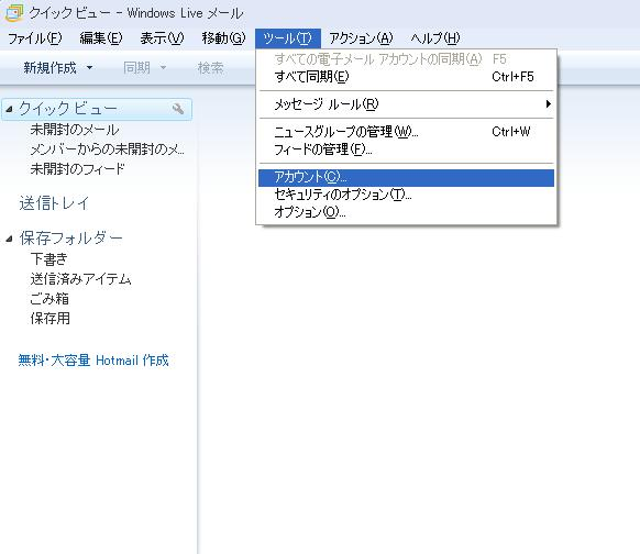 ( Windows Live