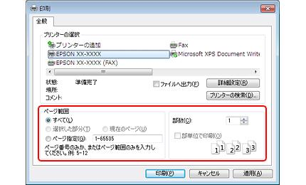 EPSON EP-803A/EP-803AW ユーザーズガイド - PDF