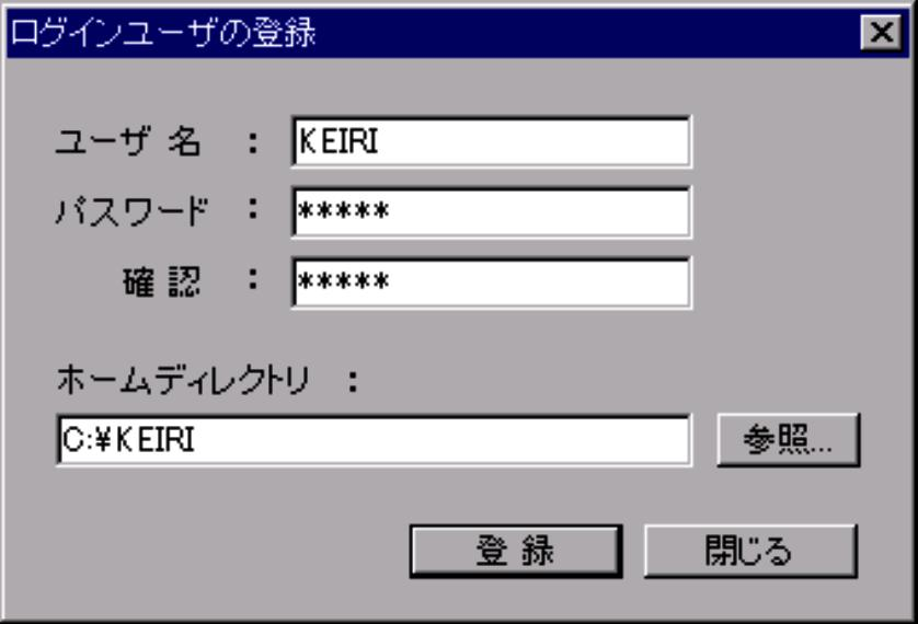 JP1/File Transmission Server/FTP(Windows(R)用) - PDF
