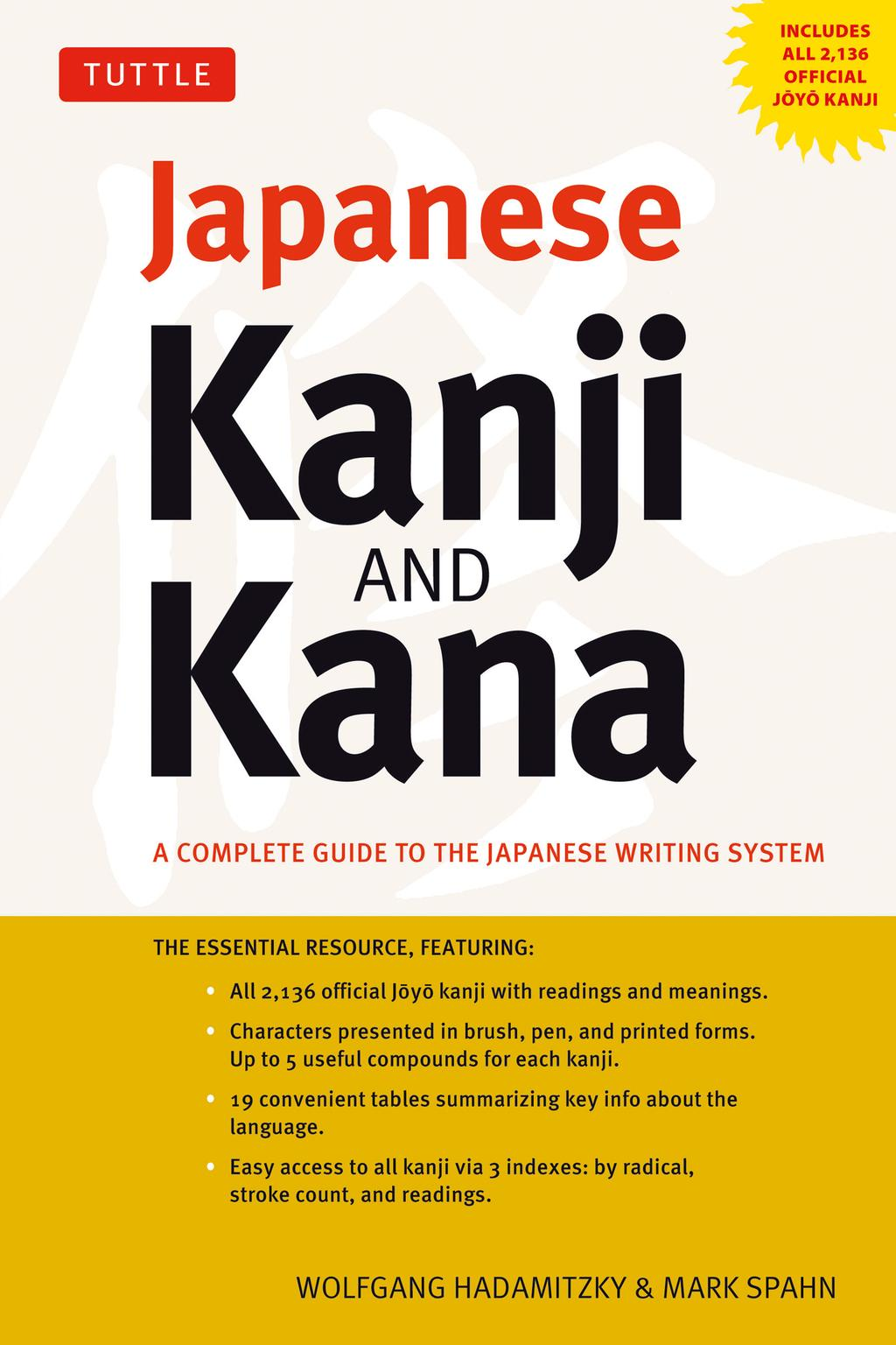 Japanese Kanji and Kana - PDF