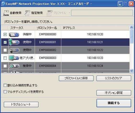 EPSON EasyMP Network Projection Ver 2 85 Operation Guide - PDF
